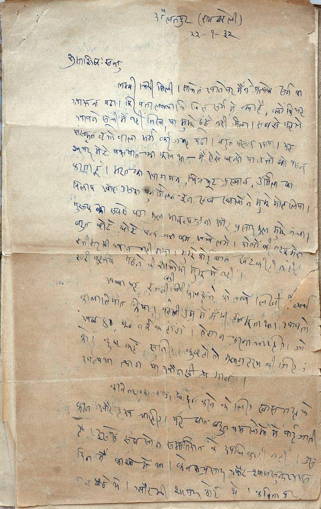 Sahitya Sadan | Maithili sharan Gupt